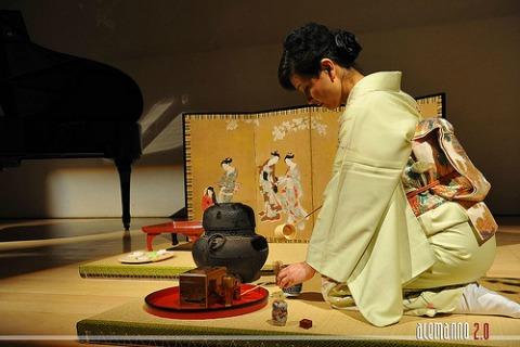 pha trà đạo Nhật Bản