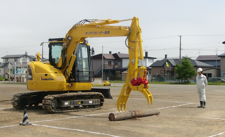 Tuyển Nam lái máy xúc xuất khẩu lao động Nhật Bản