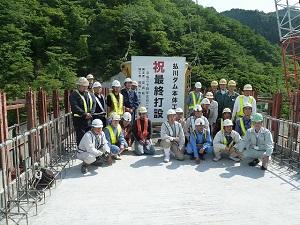 Tuyển kỹ sư xây dựng làm việc tại Nhật Bản lương 2 triệu mỗi ngày