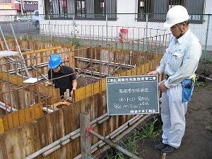 Tuyển 15 nam làm ván khuôn xây dựng tại Chiba lương 32 triệu/tháng