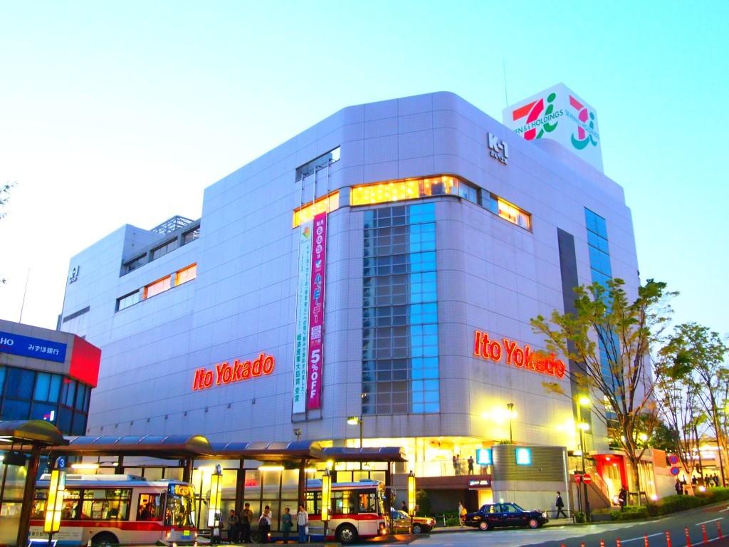Mách bạn 5 siêu thị tại Nhật bản có bán đồ ăn Việt Nam 5