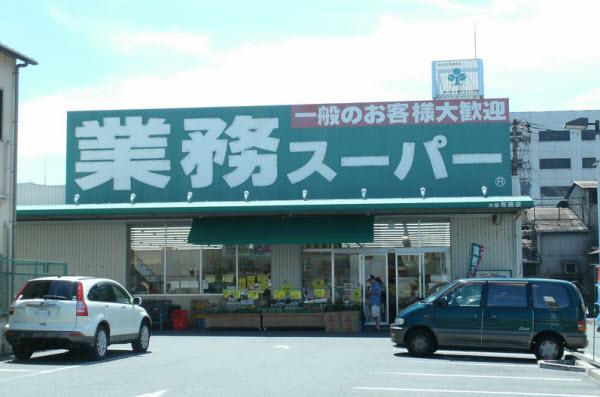 Mách bạn 5 siêu thị tại Nhật bản có bán đồ ăn Việt Nam 3