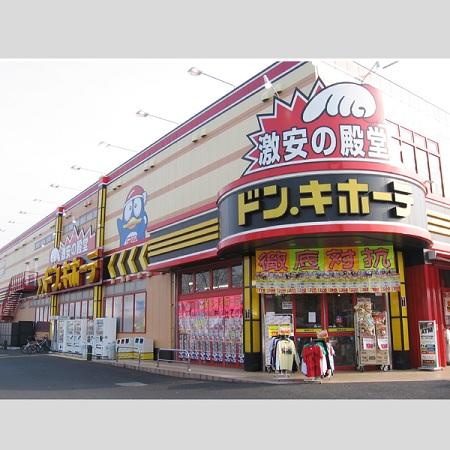 Mách bạn 5 siêu thị tại Nhật bản có bán đồ ăn Việt Nam 6