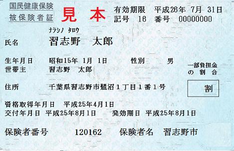 Tìm hiểu về chế độ lương hưu - tiền bảo hiểm hưu trí khi làm việc tại Nhật Bản