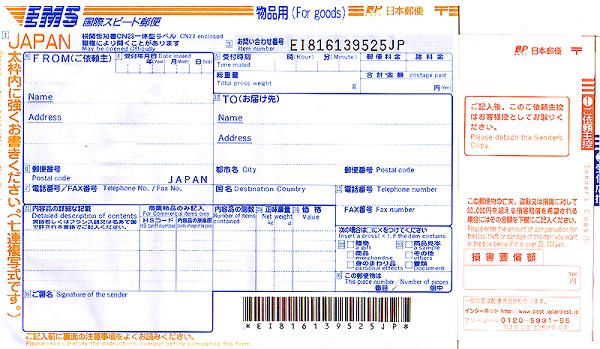 Hướng dẫn cách gửi đồ từ Nhật về Việt Nam đơn giản và nhanh nhất