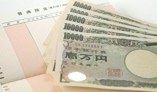 mức lương của người đi xuất khẩu lao động Nhật Bản