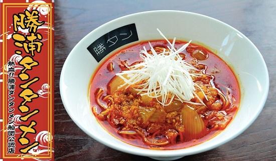 katsuura Tantanmen - Món ăn đặc trưng mang nét tinh tế của ẩm thực Chiba