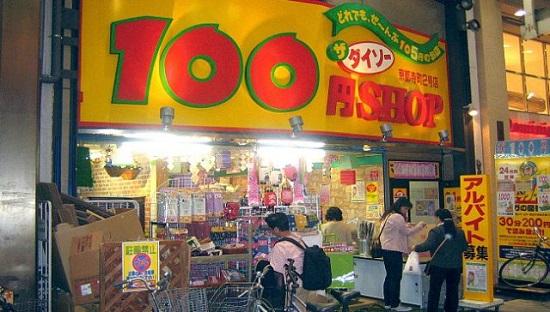 cửa hàng 100 yên Nhật giúp tiết kiệm chi phí sinh hoạt ở Nhật