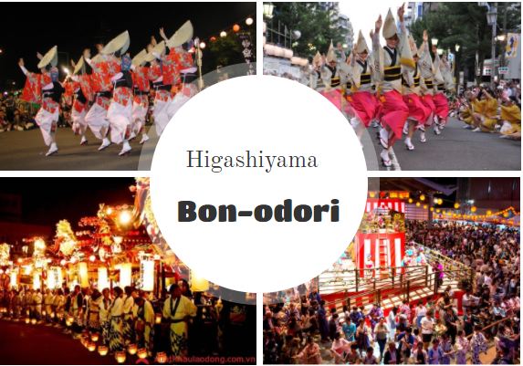 Lễ hội Obon - lễ Vu Lan