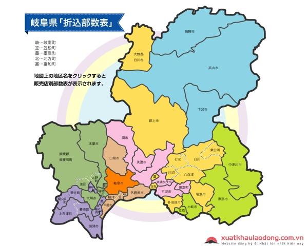 Bản đồ tỉnh Gifu Nhật Bản