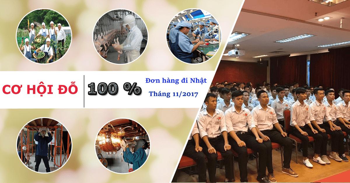 Cơ hội đỗ 100% đơn hàng XKLĐ Nhật Bản tháng 11/2017 tại TTC Việt nam