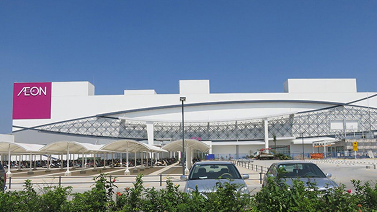 Trung tâm mua sắm AEON MALL Long Biên