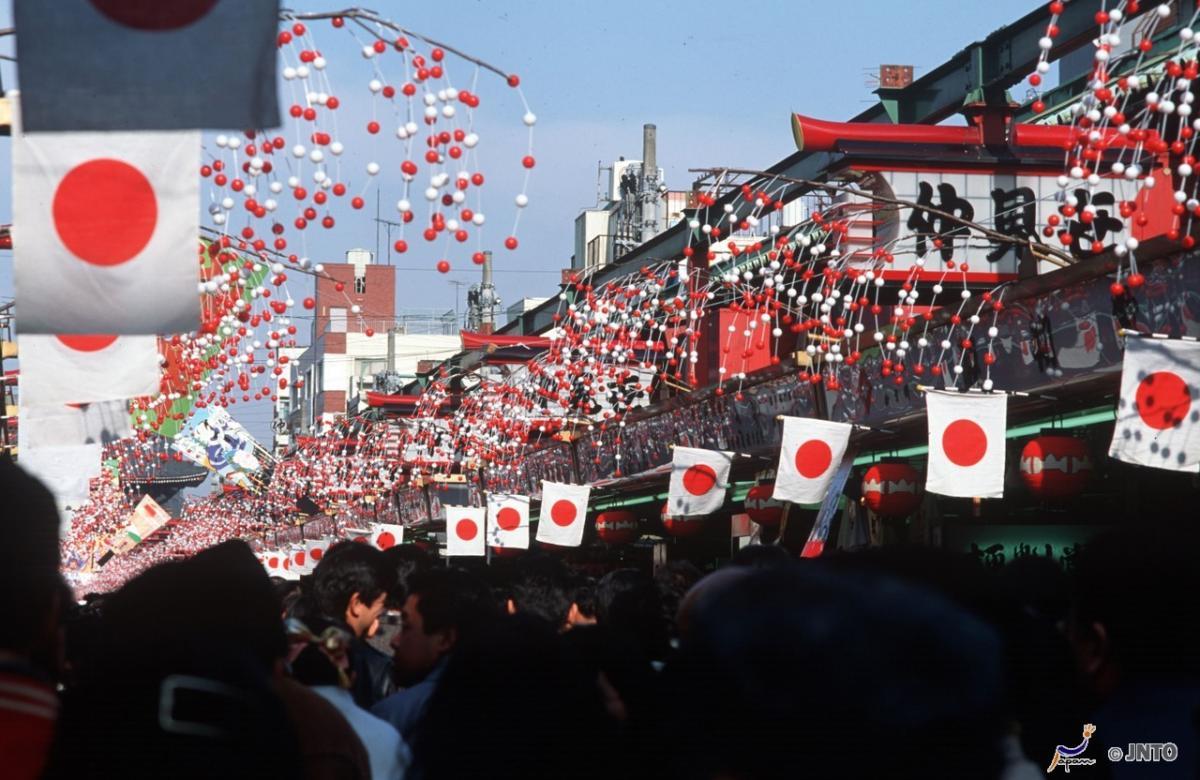 Nhiều hoạt động diễn ra trong lễ hội chào đón năm mới
