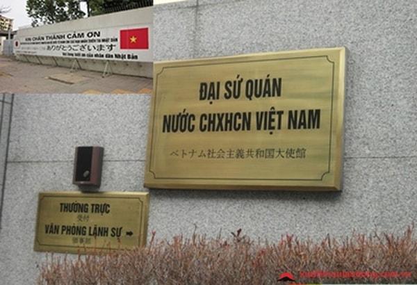 Địa chỉ liên hệ Đại Sứ Quán, Tổng Lãnh Sự Quán Việt Nam tại Nhật Bản