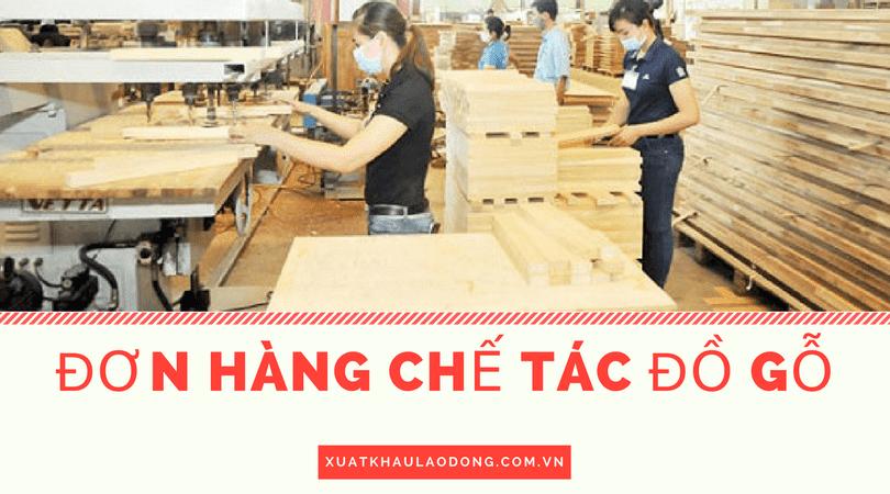 Đơn hàng chế tác đồ gỗ tuyển gấp 12 lao động Nam/Nữ làm việc tại Fukushima