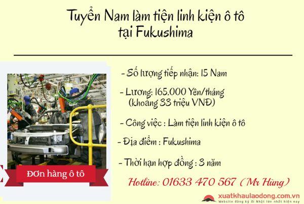 Tuyển 15 Nam đơn hàng làm linh kiện ô tô lương 33 triệu/tháng