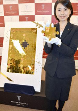 Cuốn lịch được làm từ 10kg vàng tại Nhật Bản