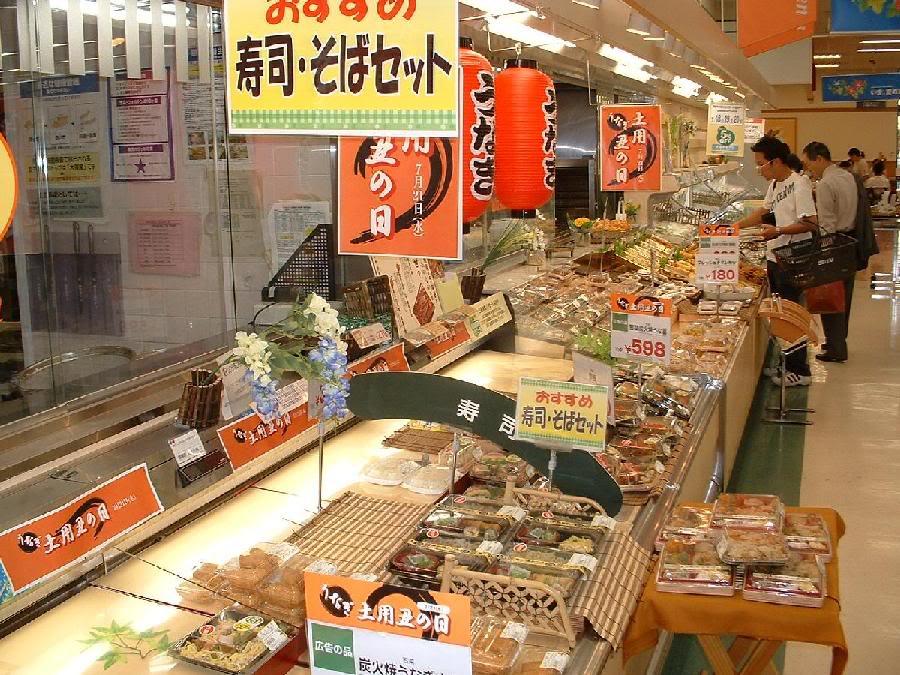 Những điều khác biệt ở Siêu thị Nhật Bản