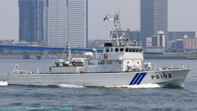 Nhật Bản giúp Việt Nam đóng tàu tuần tra