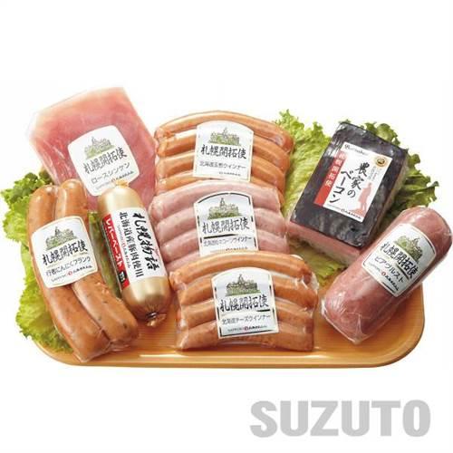 09 Nam chế biến thực phẩm tại Toyama tháng 02/2015