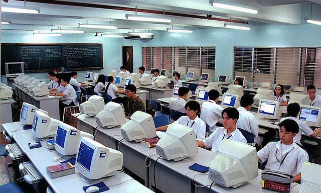 kỹ sư công nghệ thông tin Nhật Bản