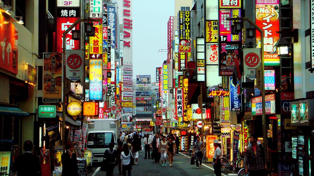 phố sung sướng ở Nhật bản