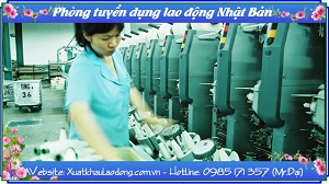 12 Nam/Nữ vận hành máy dệt tai Fukui tháng 03/2015