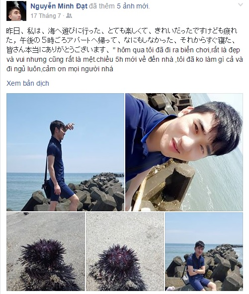 thuc tap sinh don hang thuc pham com nam tai chiba