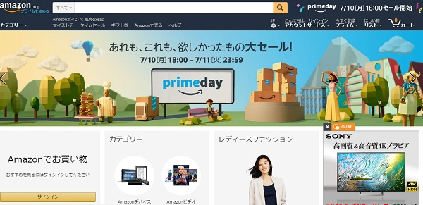 Amazon - Website bán đồ cũ tại Nhật Bản