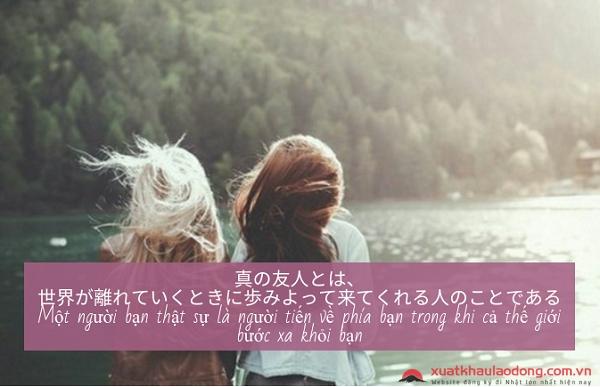 Tuyển tập những câu nói tâm trạng bằng tiếng Nhật siêu ý nghĩa