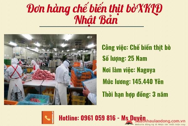 đơn hàng chế biến thịt bò tại nagoya