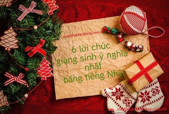 lời chúc giáng sinh bằng tiếng nhật