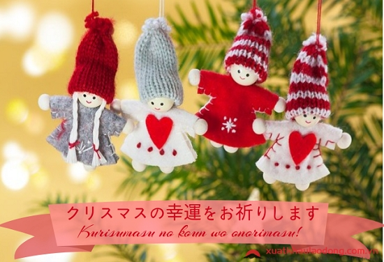 chúc mừng giáng sinh bằng tiếng nhật