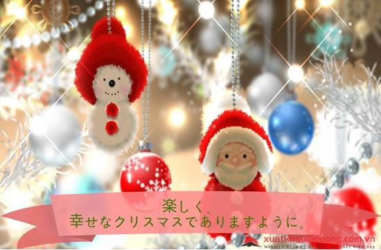 từ vựng tiếng Nhật về chủ đề Giáng Sinh