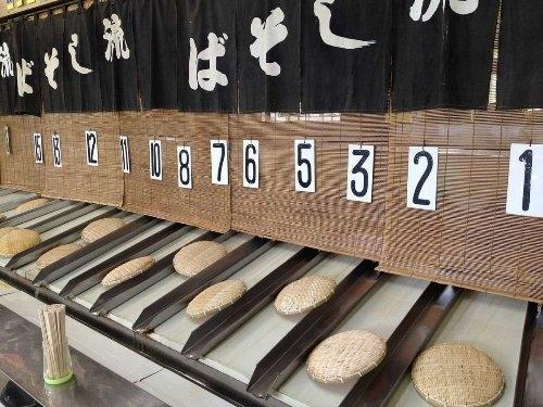 Số 4 là con số xui xẻo tại Nhật Bản
