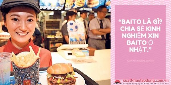 Baito là gì? Chia sẻ 5 cách xin việc làm thêm ở Nhật