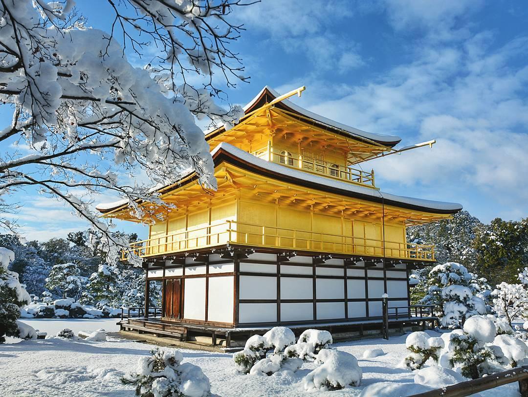 4. Chùa vàng Kinkaku-ji, Kyoto