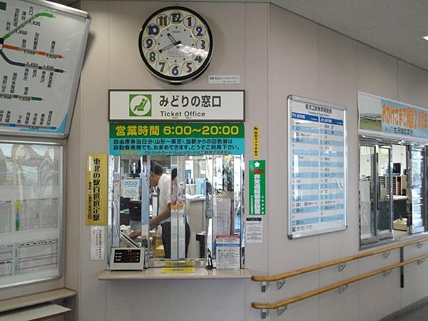 mua vé tàu điện ngầm ở đâu