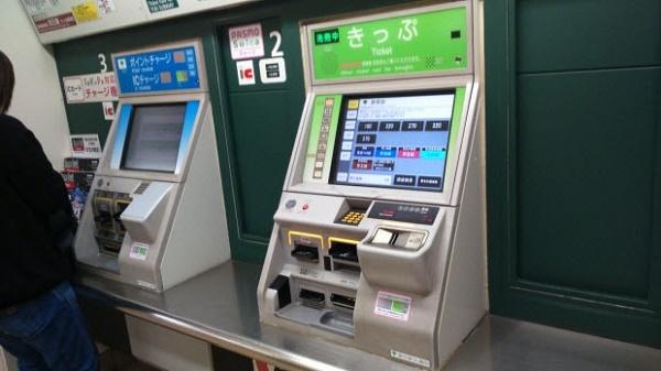 máy bán vé tàu tự động ở nhật