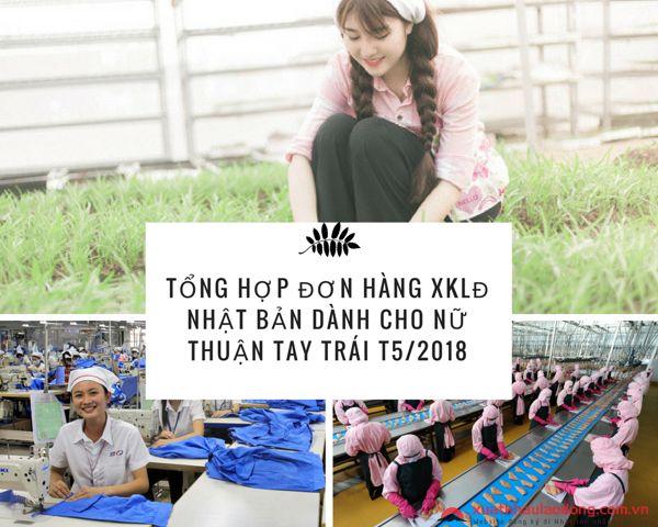Tổng hợp đơn hàng XKLĐ Nhật Bản dành cho nữ thuận tay trái tháng 5/2018