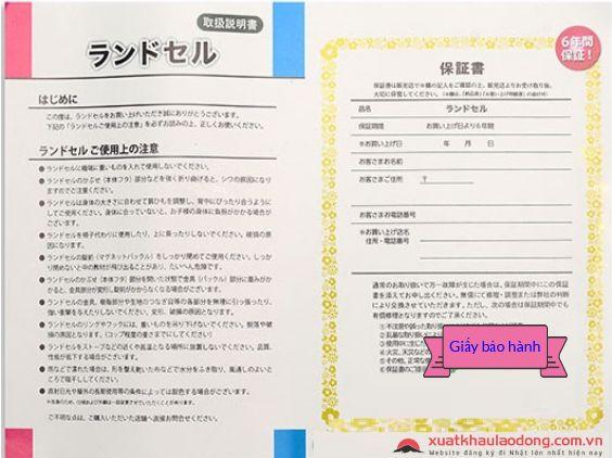 Giấy bảo hành của cặp chống gù lưng chính hãng Nhật Bản
