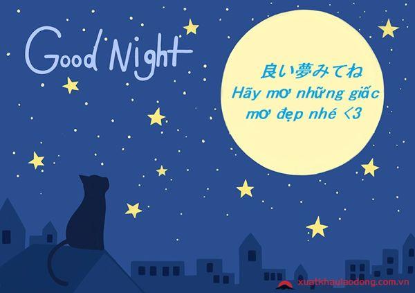 chúc ngủ ngon bằng tiếng Nhật