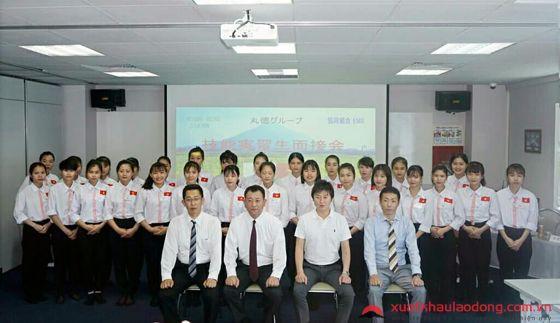 Buổi thi tuyển 120 nữ đơn hàng thực phẩm lớn tại Tokyo, Nhật Bản