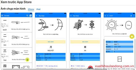 Ứng dụng học tiếng Nhật - Kanji 512