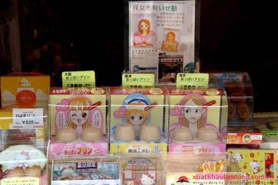 """Bánh ở Nhật hình """"bộ ngực thiếu nữ"""""""
