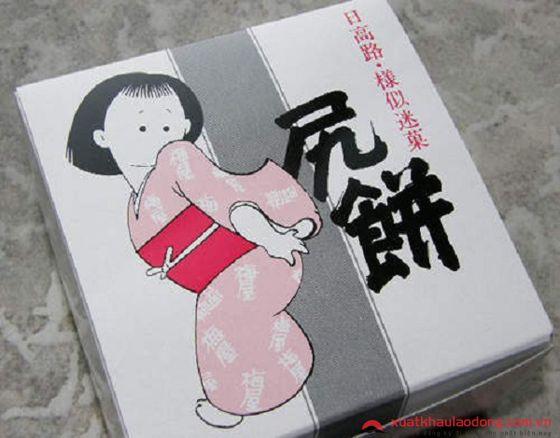 """Bánh """"mochi mông"""" ở Nhật"""