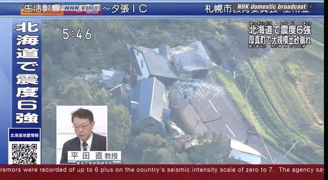 CHƯA QUA CƠN NGUY KỊCH Jebi, người Nhật lại LAO ĐAO vì động đất 6,7 độ richter tại HOKKAIDO