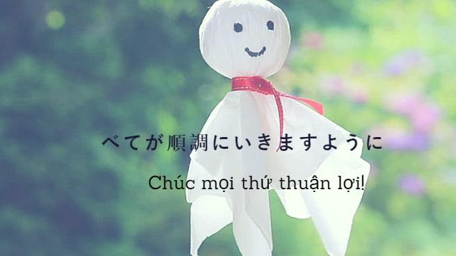 30 câu chúc may mắn tiếng Nhật cực LẠ, không phải ai cũng biết đâu!