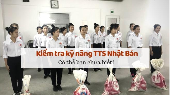 Kiểm tra kỹ năng TTS DỄ mà KHÓ, người Nhật nhìn là biết chọn ai ngay!
