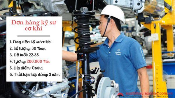 Đơn hàng kỹ sư cơ khí đi Nhật không yêu cầu tiếng LƯƠNG CAO